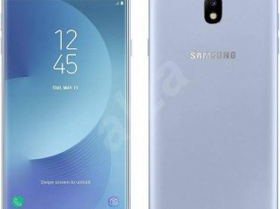 Samsung Galaxy J7 Silver 2017