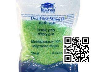 Dead sea cosmetic