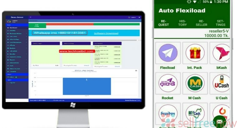 Auto Flexiload Software Server